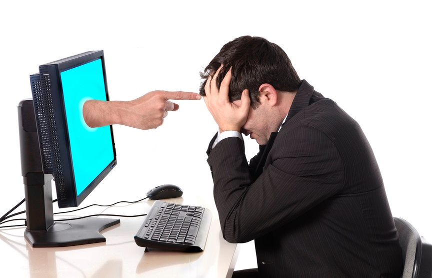 employee retaliation